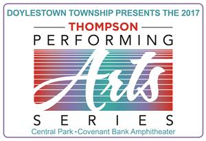 2017 Thompson Performing Arts Series Schedule